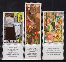 以色列邮票 绘画 3全 全新