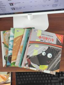 郑在讲故事 郑渊洁十二生肖童话绘本(全套12册出售)