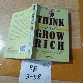 THINK AND GROW RICH:思考致富(英文朗读版)
