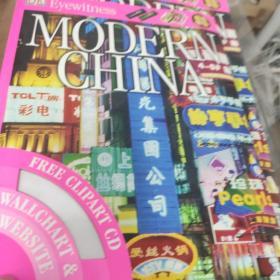 DK Eewitness modern china;...