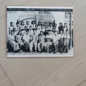 老照片(2000年左右复制版)厦门市私立粤侨小学第二届高小班毕业生暨全体教师合影留念1950年