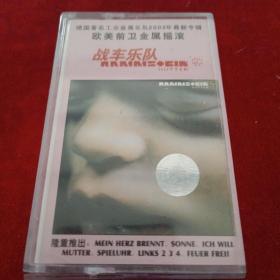 磁带 欧美前卫金属摇滚战车乐队