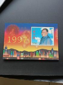 1997-10M 香港回归祖国 小型张 全新原胶