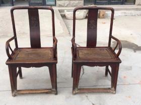 老榆木南官帽椅一对,清代老货,品相完好,保存完整,做工精致讲究,包浆一流,牢固,源头无毛病。