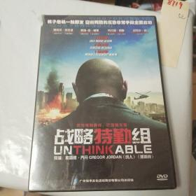 DVD战略特勤组(未开封)