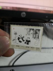 郵票:1973(60)熊貓(8分)   品如圖  筆記本郵夾