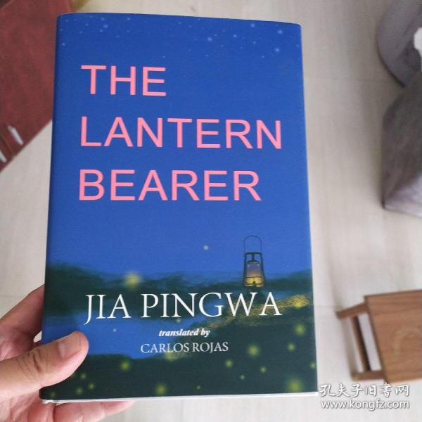 The lantern bearer:A Novel