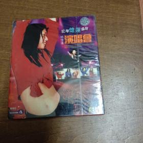 CD:林忆莲 记得忆莲盛放演唱会(双碟装)全新未开封