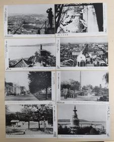 民国武汉8张老明信片