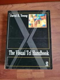 The Visual Tcl Handbook【附光盘】