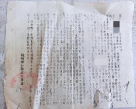 30-40年代 广西第一区贺信怀行署政工队