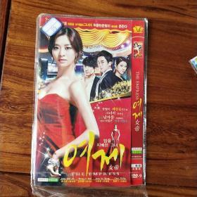 女帝 DVD