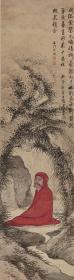宋旭 达摩面壁图。纸本大小33.19*124.47厘米。宣纸艺术微喷复制。110元包邮