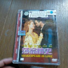 莎翁情史 DVD光盘 实物拍图现货