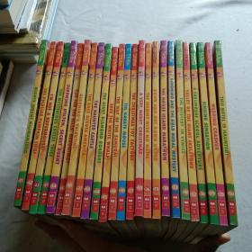 Geronimo Stilton 26-50册全 25册合售