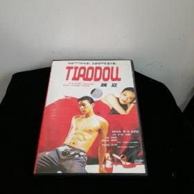 DVD盒装电影 跳豆