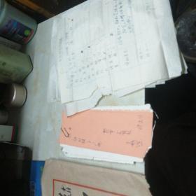 长67年赵显军征队领取物品计划表