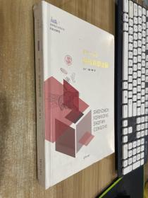 催化与裂变:科技联姻金融(深圳先行示范丛书?科技创新卷)