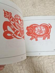 陕北延川剪纸