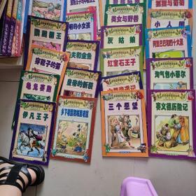 彩色世界童话金典(如图21)(注音版)