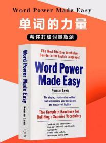 韦小绿 韦氏字根词根词典+单词的力量 英文原版Merriam Websters Vocabulary Builder英语词汇词缀英英字典搭wordpowermadeeasy