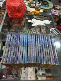云中岳新武侠小说作品集  不重复12套(22本合售,其中10套为上下册全,2套为单册全)