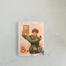 努力学习毛泽东思想邮票(纪123.6-2)
