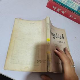EnglishBook2