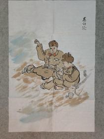 国画人物 老传统 画心软片原稿手绘真迹