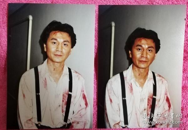 著名演员 吴若甫老照片2枚(附原版底片1张)