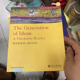 观念的生成:A Thematic Reader