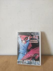 大型话剧   红旗渠 (2碟)