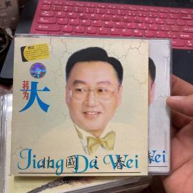 蒋大为 北国之春 CD
