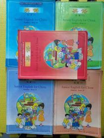 九年级义务教育三年制初级中学教科书英语(全五册)