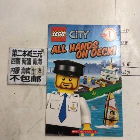 LEGO City: All Hands on Deck! (Level 1)乐高世界:甲板待命!