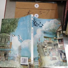 漫客绘心·夏(VOL.31)(2012.08)(上)