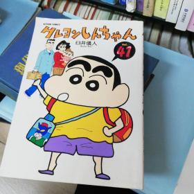 日文原版漫画书