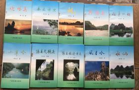 阳春诗丛系列十册全