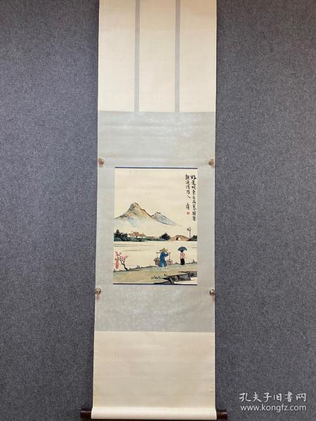 丰子恺:送亲图 立轴   画芯尺寸  51×36cm