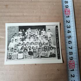 福州第四届 《长江级》毕业留影,1954年