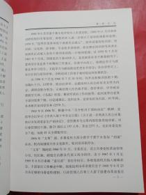 中共昆明市委党校60年(1954---2014)