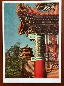 颐和园风光明信片(前苏联版)