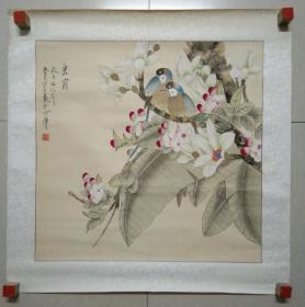工艺美术大师  著名画家  陈学玉 精美工笔花鸟画《良宵◆玉兰双栖图》