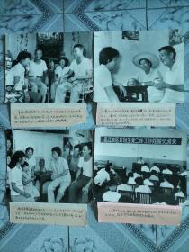 景德镇市计生办计划生育宣传老照片9张
