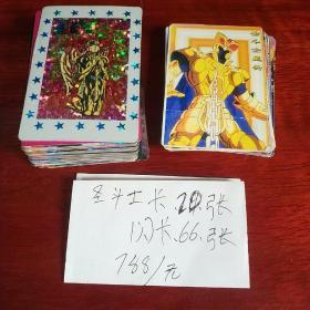 圣斗士 各种卡片 20张十各种闪卡66张共86张合售(合售,出售后概不退换﹚请看图