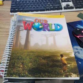OUR WORLD  4.5.6三本合售带光盘(看好描述)