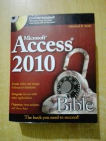 Access 2010 Bible  Access 2010 宝典(带光盘)