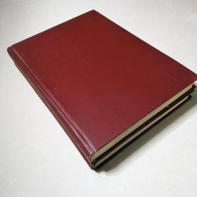 中国中医基础医学杂志,2000年全年缺第四期,共十一期,精装合订本两册