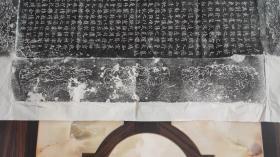 """唐李誉墓志铭拓片完整版欧阳询晚年经典杰作 盖上""""左""""清晣,第三行末""""史""""可见版 老版拓片""""在""""""""史""""不清 经博物馆文博专家清理后,两字清晰可见,包原石原拓包退 《李誉墓志》是最新出土的关于欧阳询的楷书碑刻了 从志盖篆书亦可认定为欧阳询书"""