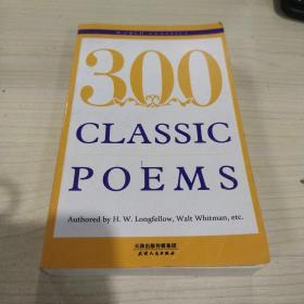 300 Classic poems:经典诗歌300首